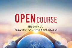 第一生命 INTERNSHIP2022 OPEN COURSE