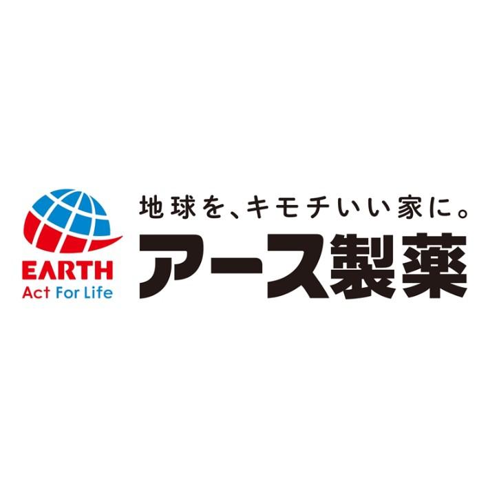 アース製薬_logo