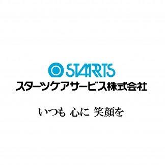 スターツケアサービス_logo